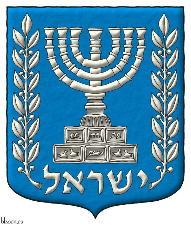 Azure, a Menorah between two olive branches Argent; in base the legend <br /> «ישראל» Argent.